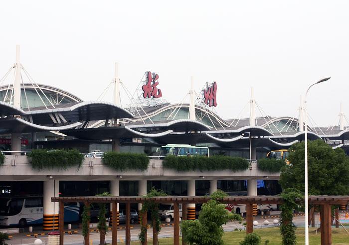 杭州机场_杭州萧山机场项目